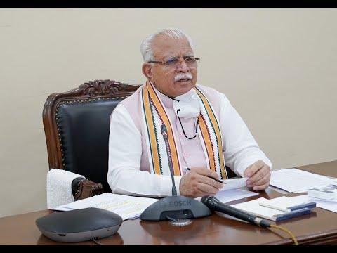 Embedded thumbnail for मुख्यमंत्री श्री मनोहर लाल ने चंडीगढ़ में समर्पण पोर्टल का शुभारंभ किया।(25 सितंबर 2021)