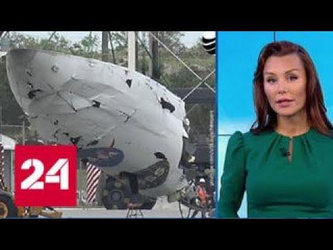 Компании Илона Маска снова не удалось поймать сетью часть ракеты  - Россия 24 (видео)