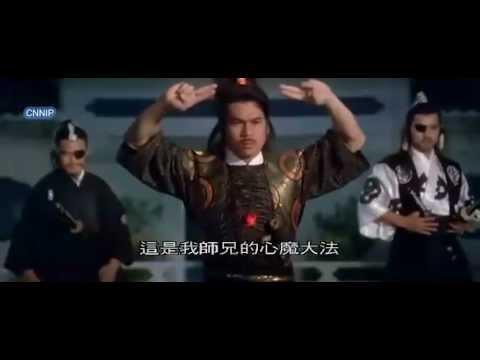 這就是江湖中最可怕的邪惡招式,殺人心跳!!