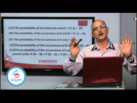 Math2 -Statistics -03
