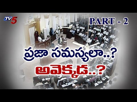 TDP and YCP War in Assembly | Top Story | Part 2 : TV5 News