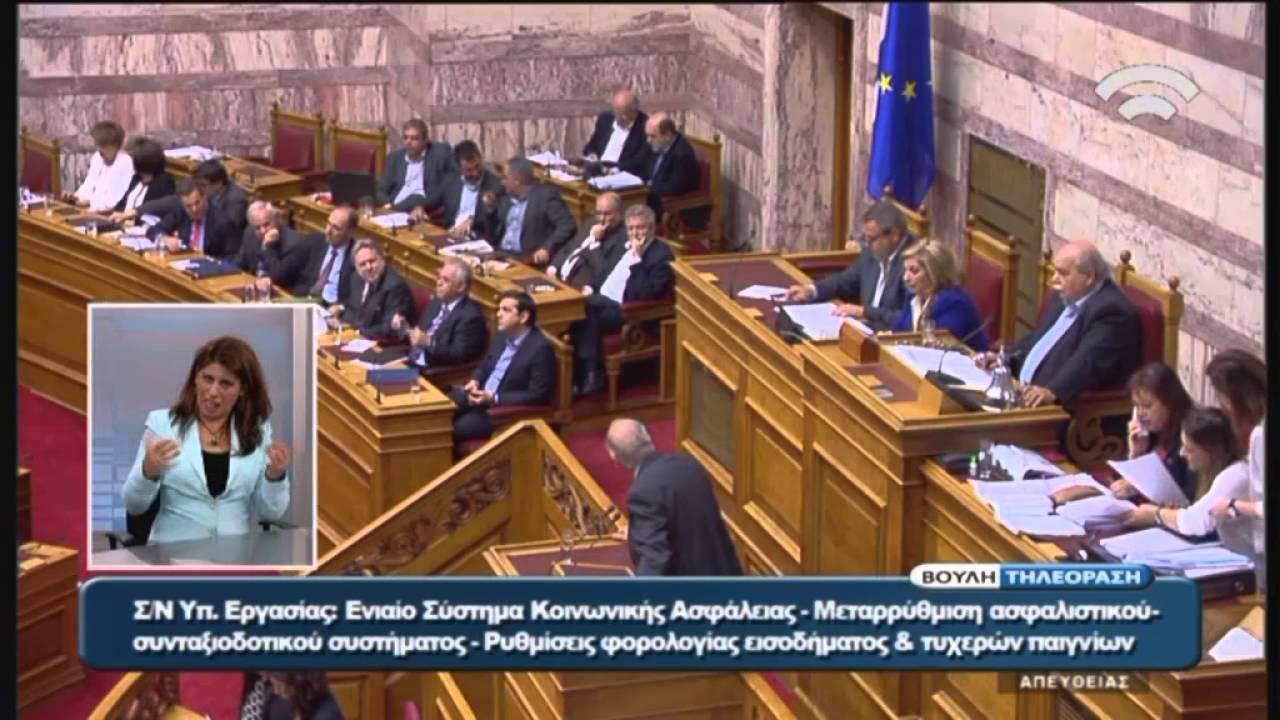 Β.Λεβέντης(Πρόεδρος Εν.Κεντρώων)(Μεταρρύθμιση Ασφαλιστικού -Συνταξιοδοτικού)(08/05/2016)