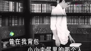 Video 李行亮 -《願得一人心》- 願得一人心 KTV MP3, 3GP, MP4, WEBM, AVI, FLV Desember 2018