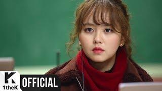 [MV] J_ust(그_냥) _ Another Sadness(또 하나의 슬픔) (RADIO ROMANCE(라디오로맨스) OST Part.4)