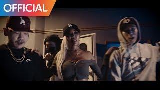 로스(Los) - Gyopo Rap (Remix) (Feat. Jay Park, Jessi, G2) MV