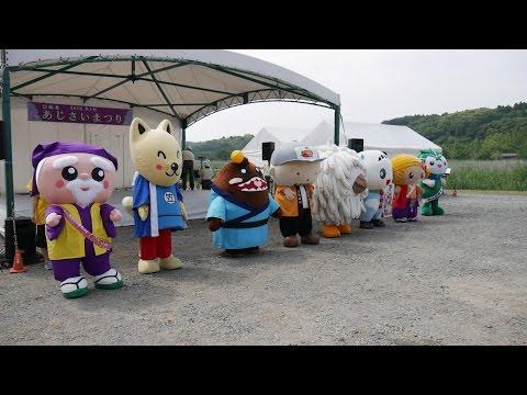 茨城県のゆるキャラ、大集合です!