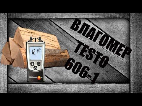 Влагомер древесины и стройматериалов карманный testo 606-2 Артикул: 0560 6062. Производитель: Testo SE & Co. KGaA.