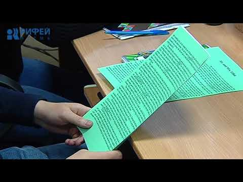 Современное образование. Высшее образование (видео)