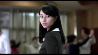 堀北真希 - 白夜行 (Trailer 2)
