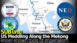 Western imperialism and the MeKong river