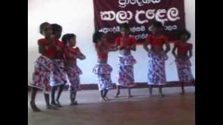 Medawachchiya Sri Lanka  City new picture : Cultural Festival 2012 - Medawachchiya Division ,Anuradhapura , Sri Lanka