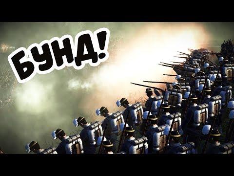 Гвардия Императора Подавляет Бунт! 8000 Мятежников!