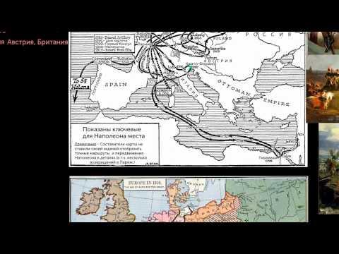 Наполеон и войны Первой и Второй Коалиции