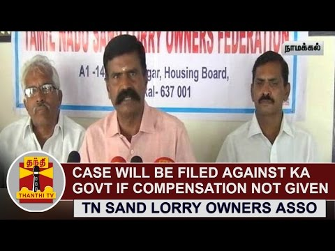 Case-will-be-Filed-against-KA-Govt-if-compensation-for-Violence-is-not-Cleared--Lorry-Owners-Asso