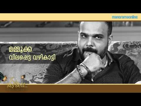 Pulimurugan Director Vyshak on Mammootty | Interview | I Me Myself | Manorama Online