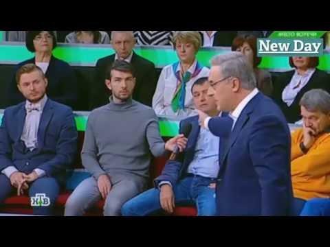 У ведущего НТВ сдали нервы (видео)