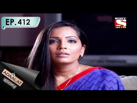 Adaalat - আদালত (bengali) - Ep 412 - Bipade Kd (part - 2) - Movie7.Online