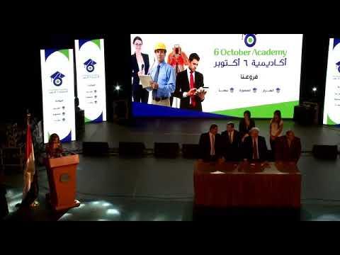 العرب اليوم - شاهد : طلاب 6 أكتوبر يداهمون محمد الغيطي بالهتاف