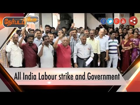 Nerpada-Pesu-All-India-Labour-strike-and-Government-01-09-16-Puthiya-Thalaimurai-TV