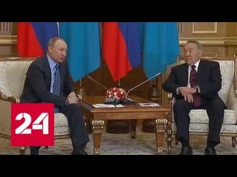 Путин: Таджикистан - ключевая страна для обеспечения безопасности в регионе