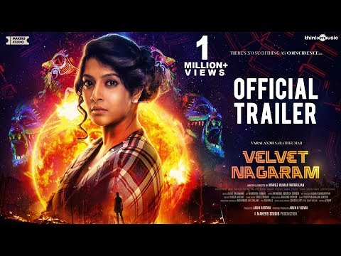 Velvet Nagaram Tamil movie Official Trailer