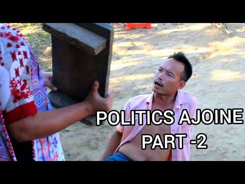 POLITICS AJOINE PART-2 || OFFICIAL TRAILER || 2020