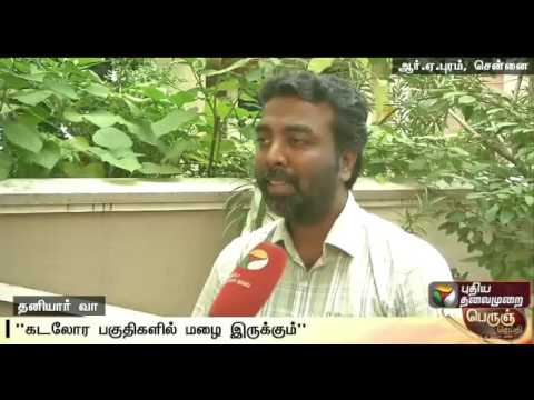 Private-weather-forecaster-talks-about-cyclone-NADA-Interview