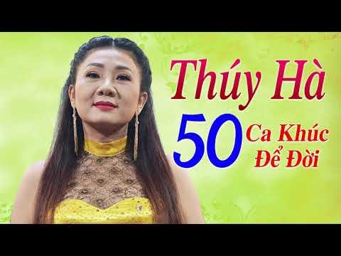 50 bài NHẠC XƯA ít được nhớ đến - Tiếng hát THÚY HÀ - Nhạc Vàng Xưa Tuyển Chọn - Thời lượng: 3 giờ, 38 phút.