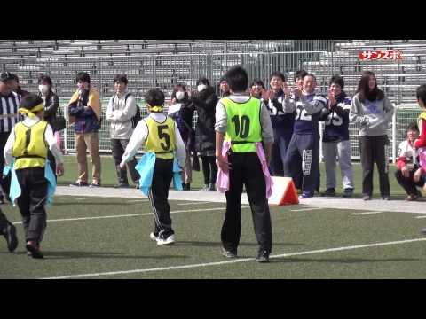 第5回エキスポフラッシュカップ 田原本町立田原本北小学校A-守口市立錦小学校のフラッグフットボールの試合