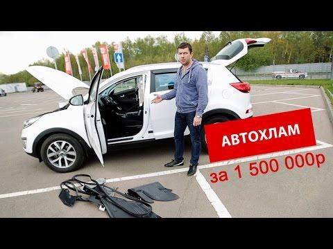 Киа соренто на яндекс авто фотка