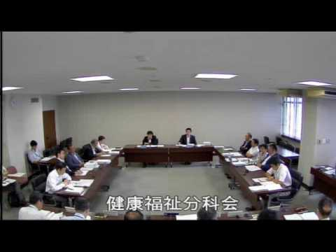 2016年第3回市議会決算審査特別委員会での質問(動画)