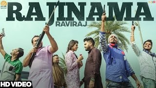 Video Rajinama | Raviraj | Latest Punjabi Songs | Harp Farmer Pictures MP3, 3GP, MP4, WEBM, AVI, FLV Juni 2017