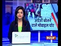 Three college students held for loot, snatching cases in Meerut - Video
