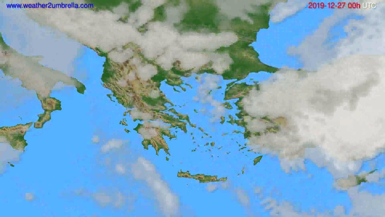 Cloud forecast Greece // modelrun: 00h UTC 2019-12-26