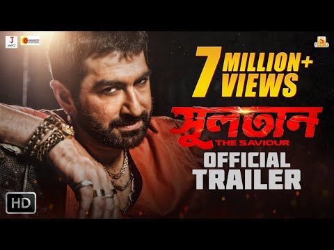 SULTAN-THE SAVIOUR | OFFICIAL TRAILER | JEET | MIM | PRIYANKA | RAJA CHANDA | RELEASING 15TH JUNE |