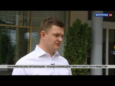 "Александр Свинин, генеральный директор фонда ""Перспектива"""