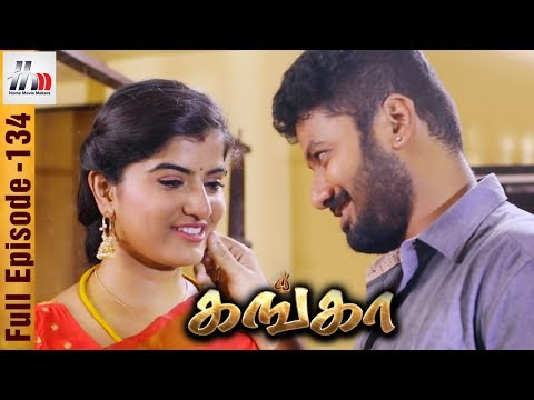 Ganga Tamil Serial | Episode 134 | 8 June 2017 | Ganga Sun TV Serial | Piyali | Home Movie Makers