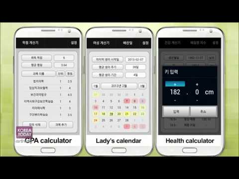 Video of Daily Life Calculator