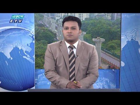 09 Am News || সকাল ০৯ টার সংবাদ || 14 July 2020 || ETV News