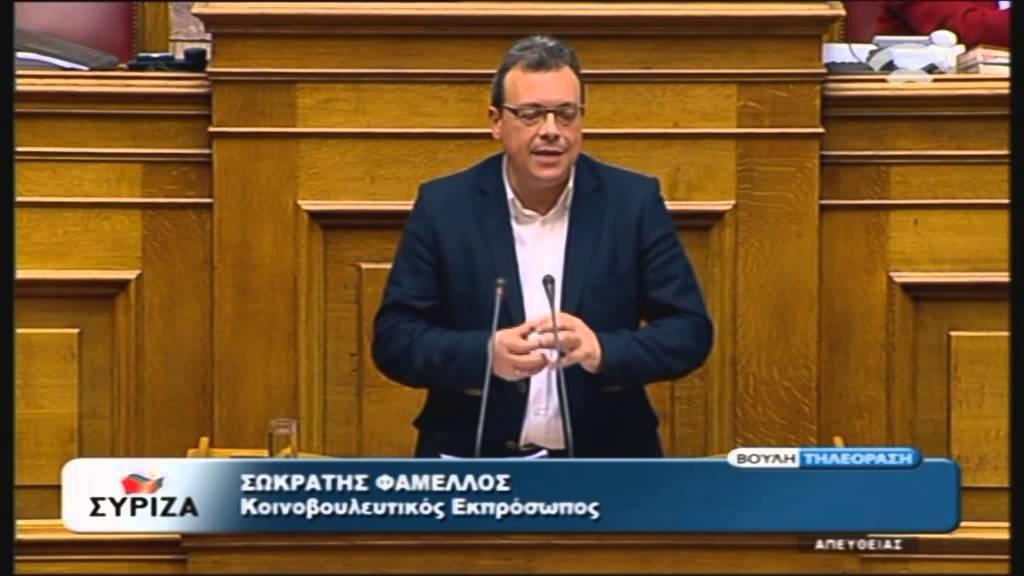 Πολυνομοσχέδιο: Σ.Φάμελλος (Κοιν.Εκπρ.ΣΥΡΙΖΑ)(15/12/2015)