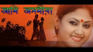 Directed/Edited/camera by Mahesh Dutta Kalita and song composed & sung by Dhrubajyoti Kalita.