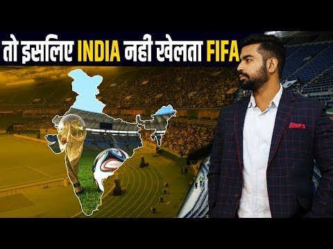 India Banned in FIFA - Reality | Why India does not Play in FIFA ? | FIFA Football World Cup 2018