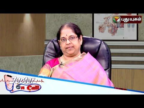 Doctor-On-Call-13-07-2016-Puthuyugam-TV