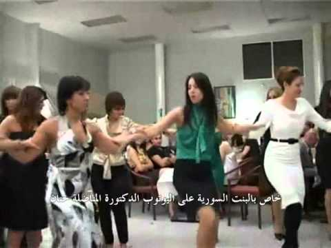 Video Girl Syria - Syrian Dabke Folk البنت السورية - دبكة سوريا الشعبية download in MP3, 3GP, MP4, WEBM, AVI, FLV January 2017
