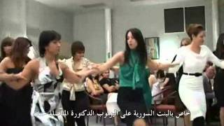 Girl Syria - Syrian Dabke Folk البنت السورية - دبكة سوريا الشعبية