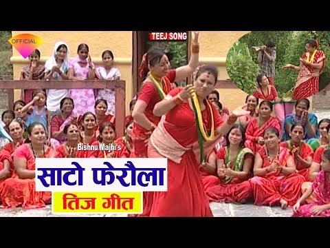 (New Nepali Teej Song 2075/2018 | साटो फेरौला {SATO FERAULA} , Bishnu Majhi FT: Thuli {Sabita Gurung} - Duration: 46 minutes.)