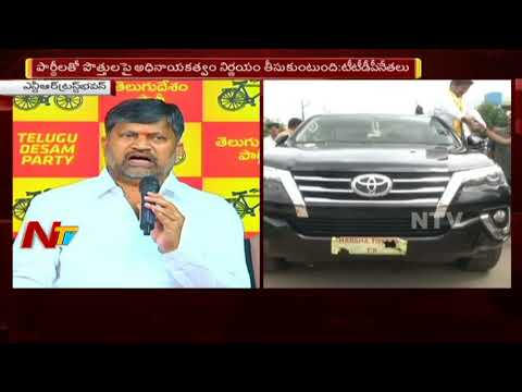 Telangana TDP Leaders Press Meet About Latest Situation in TTDP