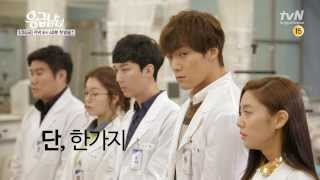 General Korean Movies -  Emergency Couple [51 END]