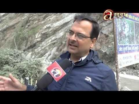 (Sambodhan Bishesh ( Lumbini ) - 17.11'18 - Duration: 19 minutes.)