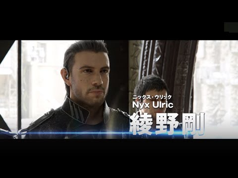 Kingsglaive: Final Fantasy XV (Japanese Trailer)